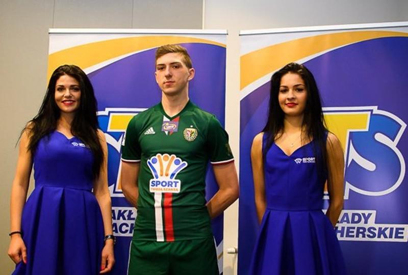 Śląsk Wrocław Sport Twoją Szansą