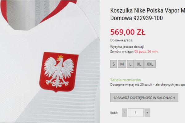 koszulka reprezentacji Polski cena