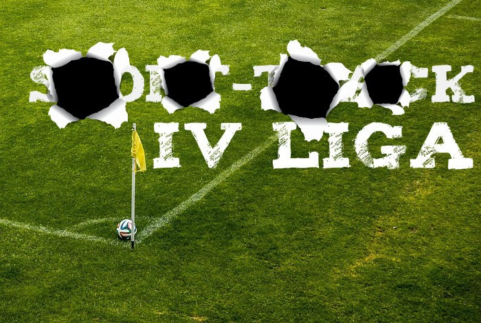 IV liga dolnośląska bez sponsora