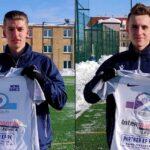 Beniaminek z Kunic wzmocniony dwoma zawodnikami Miedzi II Legnica